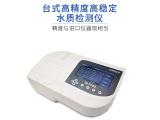 盈傲水质分析仪CPPN-4SIII