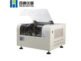 BDY-200B台式恒温摇床 恒温培养振荡器