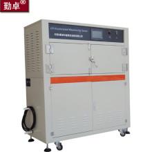 勤卓紫外耐候加速老化箱紫外线加速老化试验箱