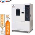勤卓臭氧老化試驗箱檢測箱QZ-CY-150G