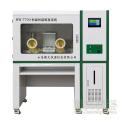 瀚文HW-7700手动恒温恒湿称重系统