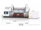 上海汇像QZD800-FYY自动分液加盖系统