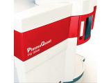 德国耶拿电感耦合等离子体发射光谱仪PQ9000