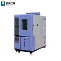 HS恒温恒湿机|恒温恒湿试验机