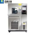 TS-50恒溫恒濕試驗箱