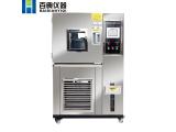TS-50恒温恒湿试验箱