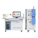 南京麒麟 HW2000BA型高频红外分析仪