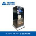 格雷斯普FC-9624YL(MXplus)水質自動采樣器