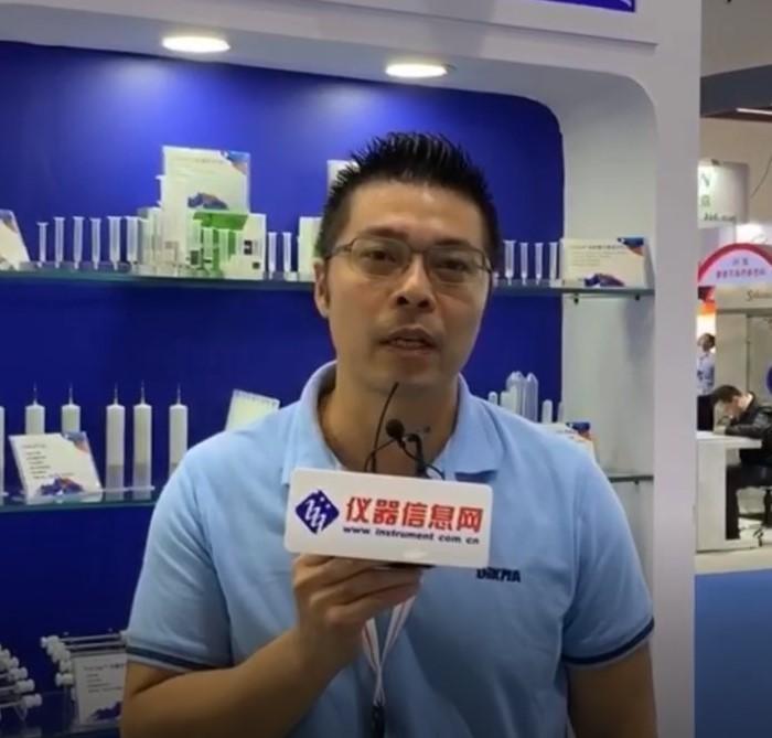 关注食品环境领域 海外市场增速喜人――视频访迪马科技Business Development Manager Paul Wu