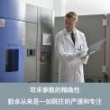 勤卓小型高低溫試驗箱高低溫機價格高低溫箱225UK