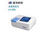連華科技智能型總氮測定儀LH-3BN型