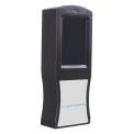 ATP熒光檢測儀