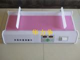 婴儿身长体重测量仪