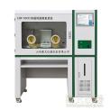 瀚文HW-8800半自動恒溫恒濕稱重系統