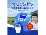 LACTOSCAN 乳品分析仪MILKYWAY-S