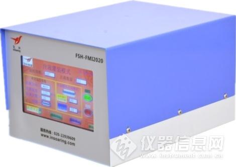 2020控制器.png