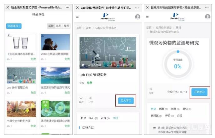 WeChat Image_20191219144521.png