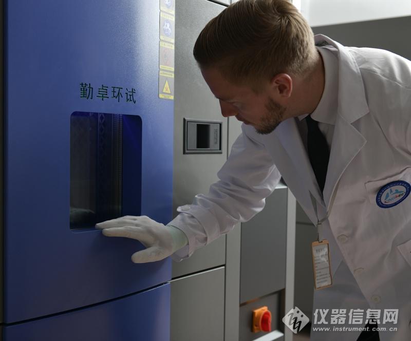 高低温湿热试验箱 (11).jpg