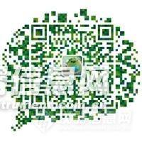 203e63c4-ca64-49d1-8982-baff9000e7a0.jpg