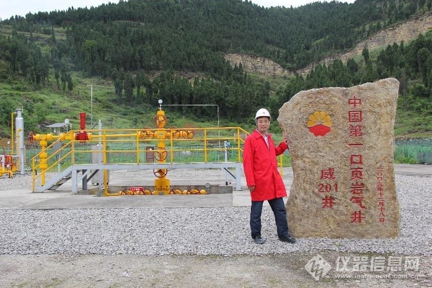 唐洪明教授参观四川威远的中国页岩气第一井