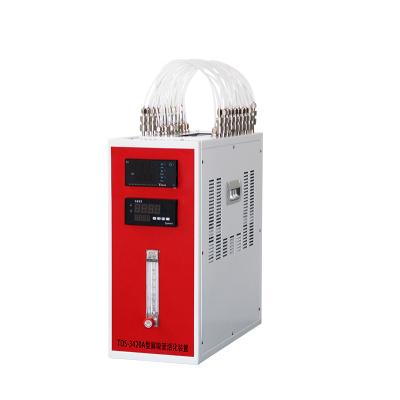 中仪宇盛发布中仪宇盛解吸管活化仪TDS-3420A新品