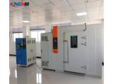東莞步入式高低溫低氣壓試驗箱BRS-8G