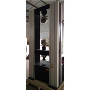 微机控制电子式试验机WDW-200D