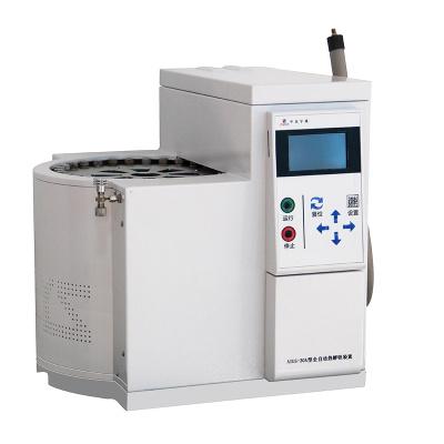 中仪宇盛发布ATDS-30A型全自动热解吸仪新品