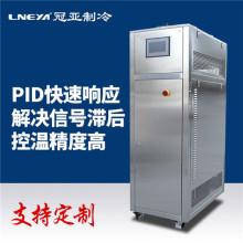 无锡冠亚制冷加热循环装置SUNDI-125W