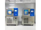 红外体温计检测用高温高湿测试机AP-HX-1000D