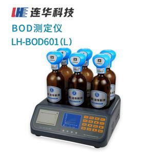 连华科技BOD测定仪LH-BOD601(L)型