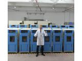 小型高低溫試驗箱|經濟型高低溫試驗箱