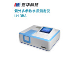 連華科技智能型紫外可見多參數水質測定儀LH-3BA型