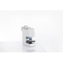布鲁克LUMOS II独立式红外显微镜