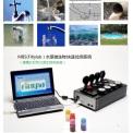 Fitlylab-Water水质微生物快速检测系统
