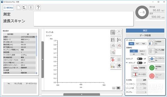 軟件畫面.png