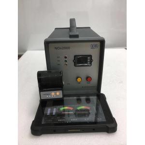 TCT重型车氮氧化物快速测试仪 Nox2000