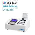 連華科技硝酸鹽氮測定儀LH-NO33H型