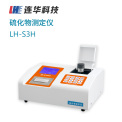 連華科技硫化物測定儀LH-S3H型
