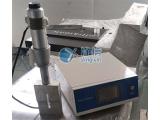 聚能式超声波口罩点焊机(可定制)