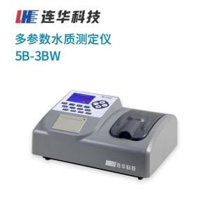 连华科技多参数水质测定仪5B-3BW型