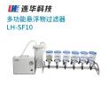 連華科技多功能悬浮物过滤器LH-SF10型