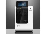 盛瀚離子色譜儀CIC-D150