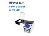连华科技多参数水质测定仪5B-6C(V11)型