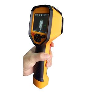 手持式智能红外热像体温筛查仪