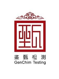 鉴甄检测技术(上海)有限公司