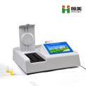 農藥殘留檢測儀HM-NC16