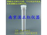 微波消解仪内罐110mlTFM材质价格