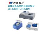 连华科技智能组合多参数水质测定仪5B-3B(V8)+LH-3BN型