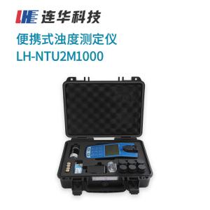 连华科技便携式浊度测定仪LH-NTU2M1000型